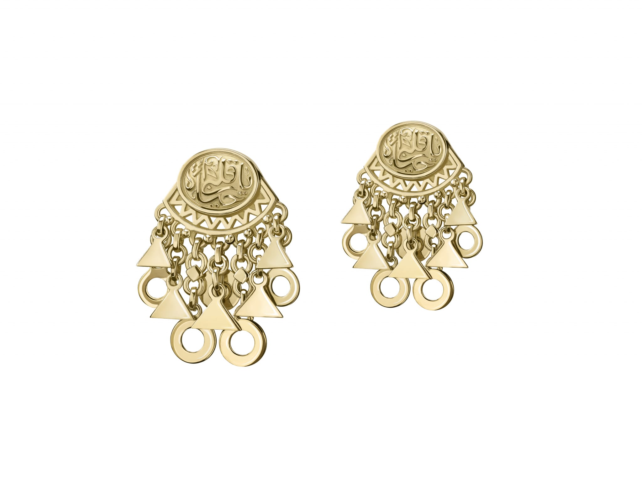 Azza Fahmy_18Kt Gold earring adorned with calligraphy and dangling charms